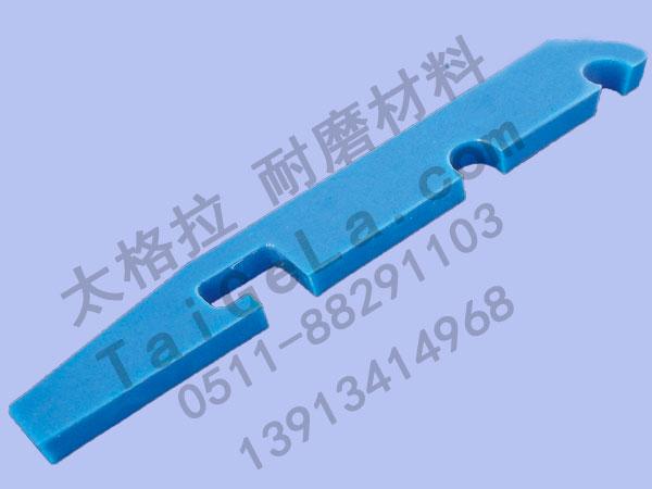 导轨板 导条 超高分子量聚乙烯,UHMWPE,零件