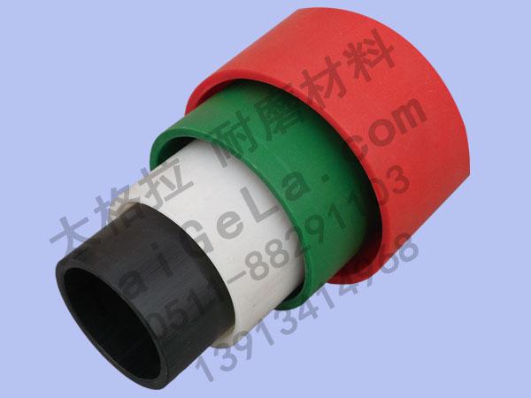 彩色耐磨管材 超高分子量聚乙烯,UHMWPE,零件