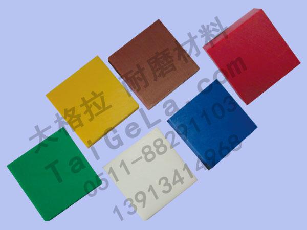 彩色耐磨板材 超高分子量聚乙烯,UHMWPE,零件