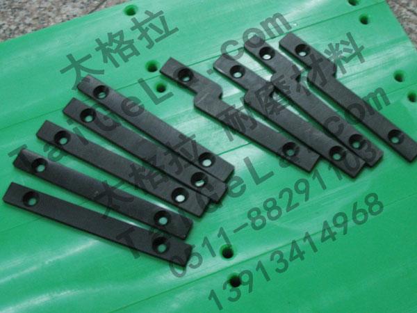 导条 耐磨条 超高分子量聚乙烯,UHMWPE,零件