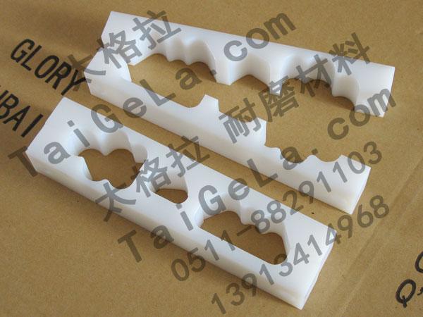 电缆压条 压块 梅花块 超高分子量聚乙烯,UHMWPE,零件
