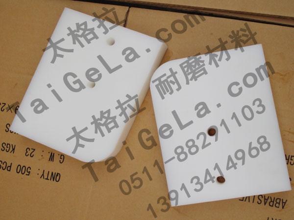 连接板 联接 滑台 脱硫 超高分子量聚乙烯,UHMWPE,零件