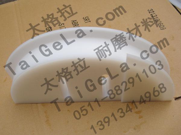 端头板 滑台 脱硫 超高分子量聚乙烯,UHMWPE,零件