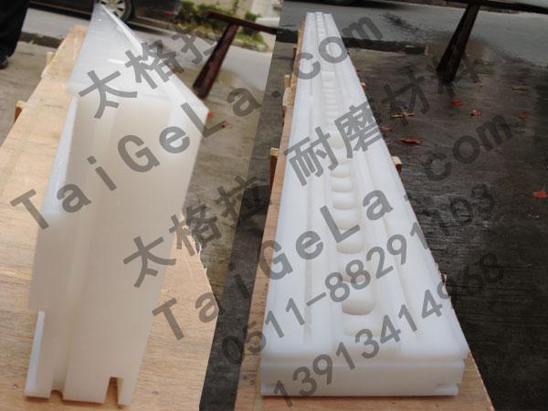 滑台 脱硫 超高分子量聚乙烯,UHMWPE,零件