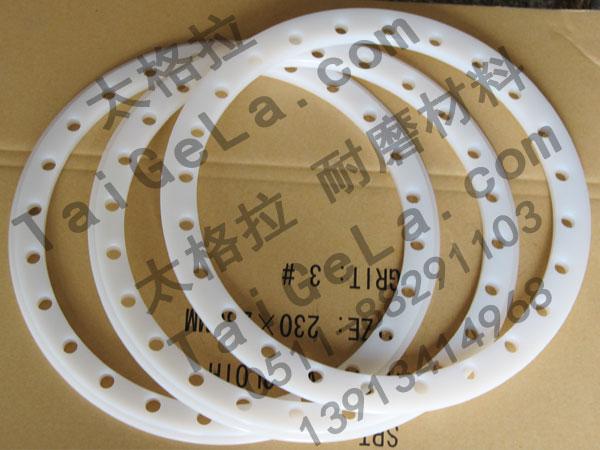 密封圈 法兰 超高分子量聚乙烯,UHMWPE,零件