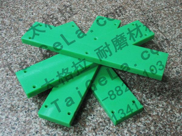 压块 滑块 耐磨 超高分子量聚乙烯,UHMWPE,零件