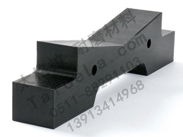 支撑块 导块 压块 超高分子量聚乙烯,UHMWPE,零件