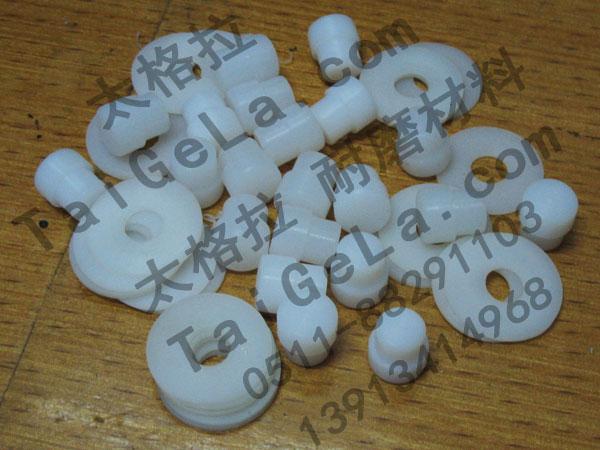 垫片 密封圈 堵头 超高分子量聚乙烯,UHMWPE,零件