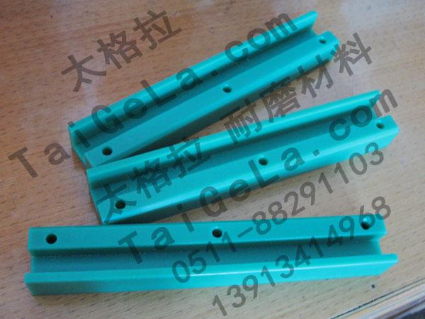 导条 压条 挡条 超高分子量聚乙烯,UHMWPE,零件
