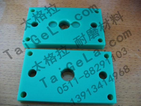 充板板 固定板 超高分子量聚乙烯,UHMWPE,零件