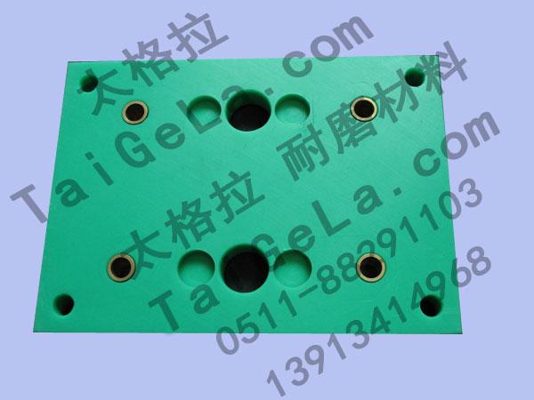 自动充电板 超高分子量聚乙烯,UHMWPE,零件