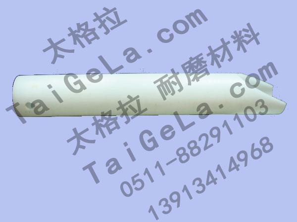 耐磨管材 排料口 超高分子量聚乙烯,UHMWPE,零件