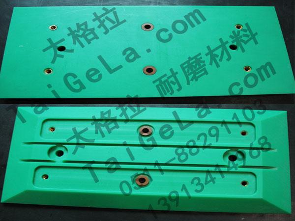 充电板基座 机器人 超高分子量聚乙烯,UHMWPE,零件