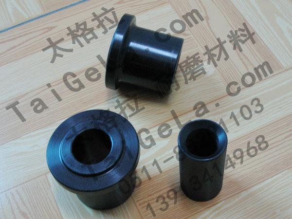 轴套 辊轮 超高分子量聚乙烯,UHMWPE,零件