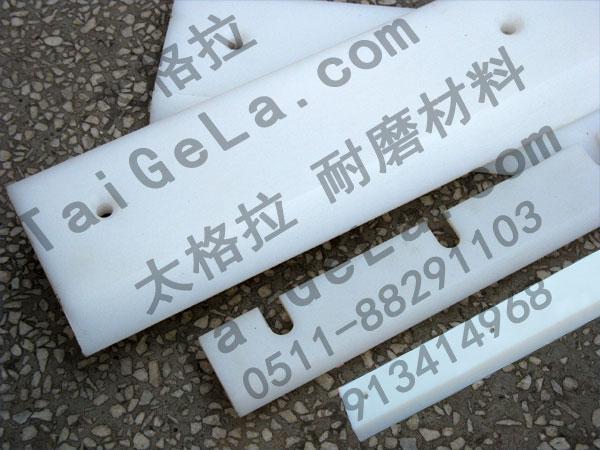刮刀 刮料板 超高分子量聚乙烯,UHMWPE,零件