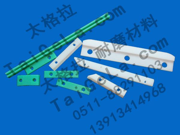 导轨 轨道 导向 电梯 超高分子量聚乙烯,UHMWPE,零件