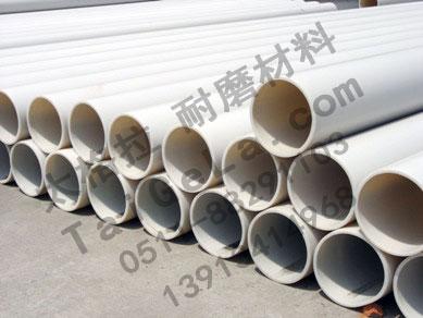 管材 防腐 化工 增强聚丙烯,FRPP,管材