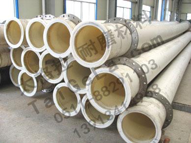 酸碱管道 增强聚丙烯,FRPP,管材