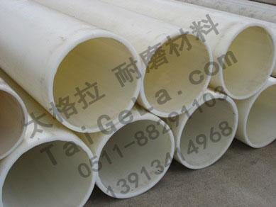 大口径管道 增强聚丙烯,FRPP,管材