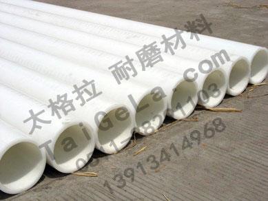 聚四氟乙烯PTFE管材 增强聚丙烯,FRPP,管材